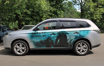 Винилография на Mitsubishi Outlander