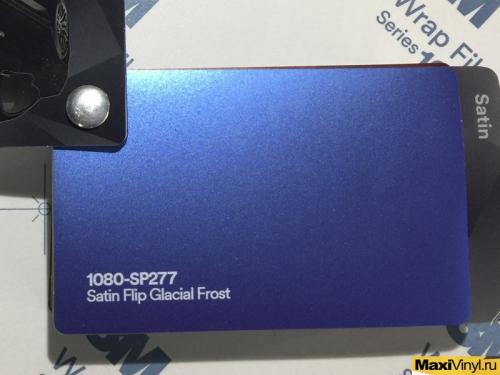 1080-Sp277 Satin Flip Glacial Frost