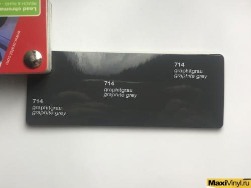 714 Graphite Grey