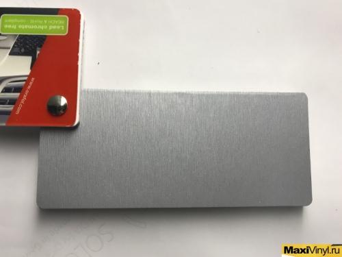 957BR 090 Silver Grey