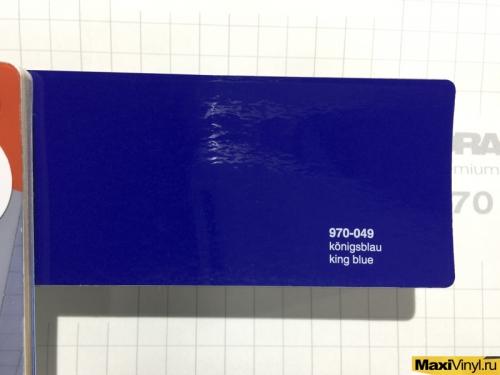 970-049 king blue