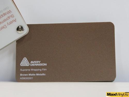 Brown Mattle Metallic AS9000001