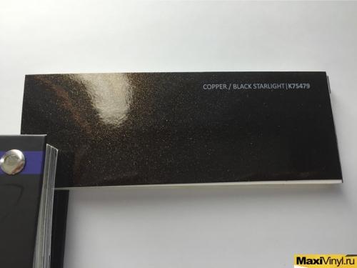 COPPER BLACK STARLIGHT K75479