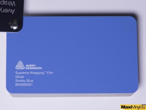 Gloss Smoky Blue BK9560001