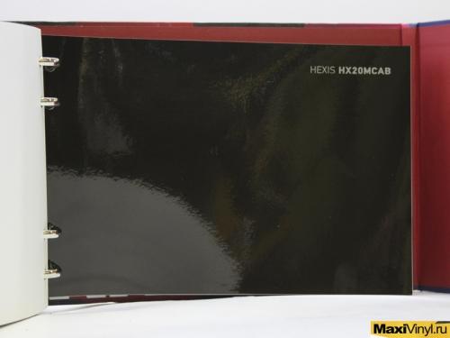 HX20MCAB