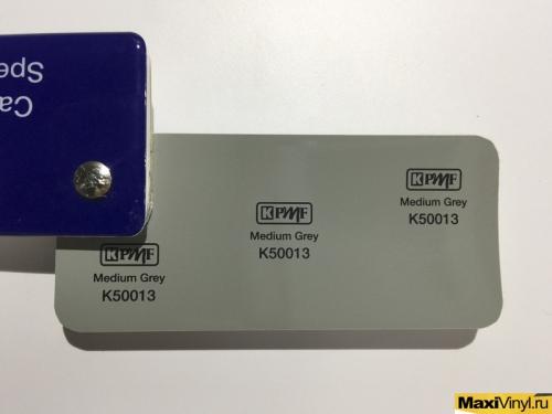 Medium Grey K50013