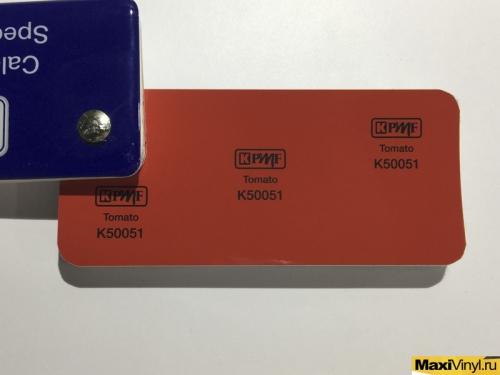 Tomato K50051