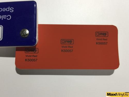Vivid Red K50057