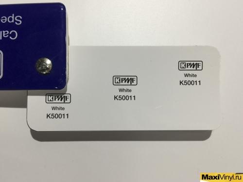 White K50011