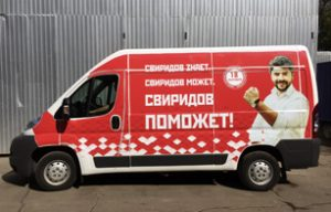 Брендирование Peugeot Boxer