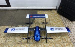 Брендирование беспилотного летательного аппарата Geobox FIXAR-007