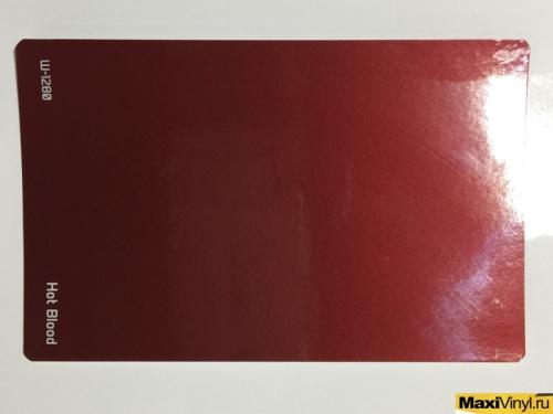 Ш-1280 Hot Blood