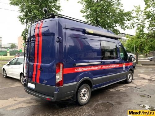 Брендирование Ford Transit для Следственного комитета