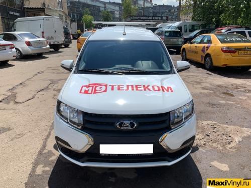 Брендирование Lada Largus для M9 Телеком