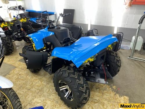 Полная оклейка электрического квадроцикла Вездеход-04У в синий глянец