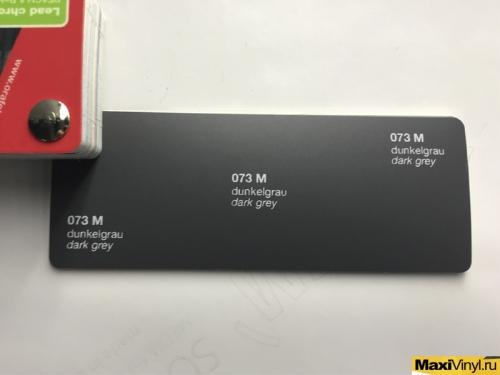 073 M Dark Grey