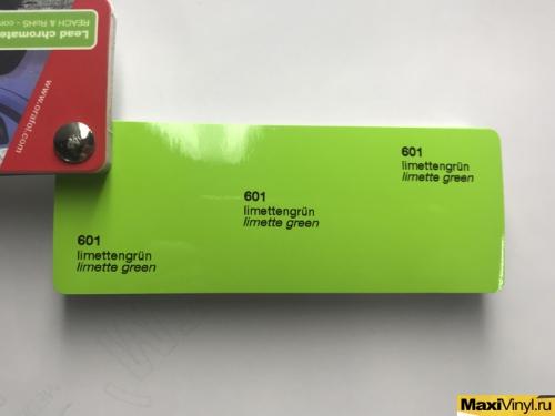601 Limette Green