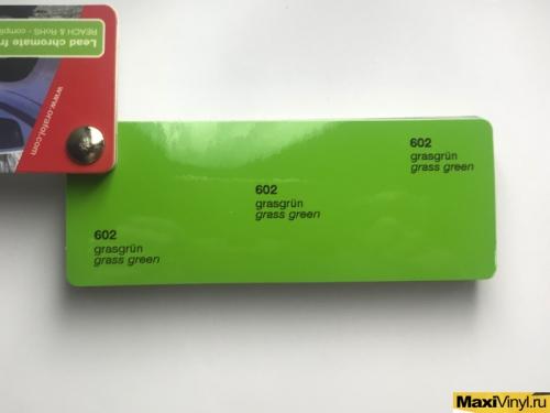 602 Grass Green