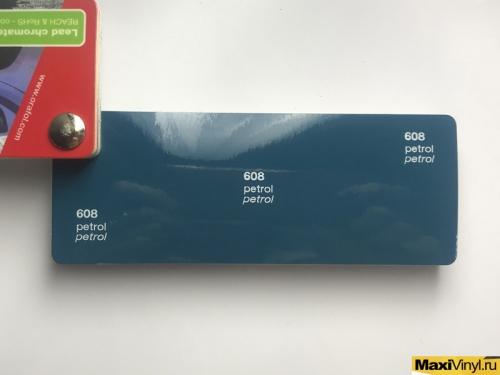 608 Petrol