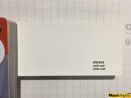 970-010 white matt