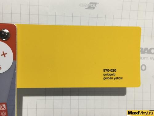 970-020  golden yellow
