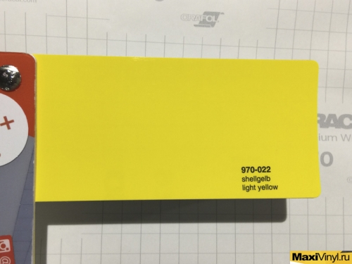 970-022  light yellow