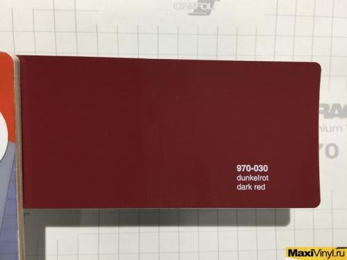 970-030 dark red