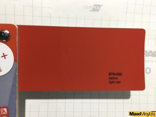970-032 light red