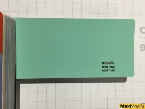 970-055 mint matt