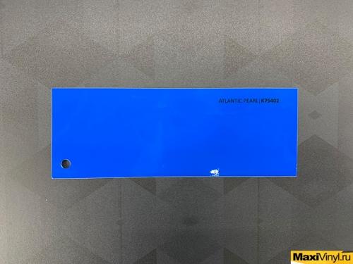 Atlantic pearl K75402<br>Синий металлик с мелкими блестками