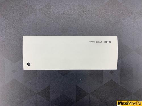 Matte clear K89002<br>Прозрачная матовая пленка